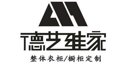 广州德艺维家木业有限公司