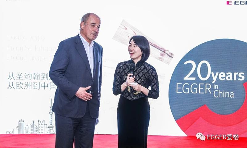 德奥金森媒体:爱格板中国二十周年 感谢有你
