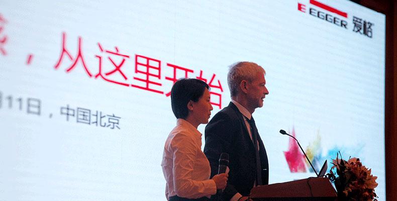 德奥金森浅析:爱格板五月中国区活动精彩回顾
