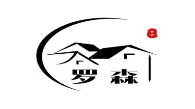 河南罗森文化传播有限公司