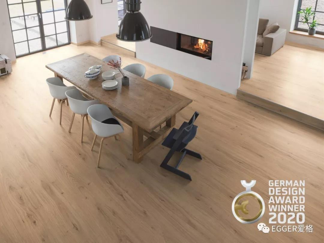 爱格产品获2020年德国设计大奖