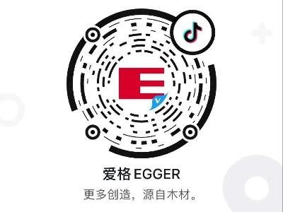 直播预告 | 爱格饰面产品新系列 x 抖音